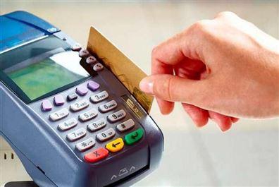 e0dcc17e11 Modificación en el régimen de venta en cuotas con tarjeta de crédito -  CCIRR - Centro Comercial e Industrial de Rafaela y la Región
